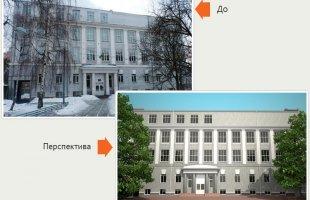 ssh-138-arkhitekturnyj-pamyatnik